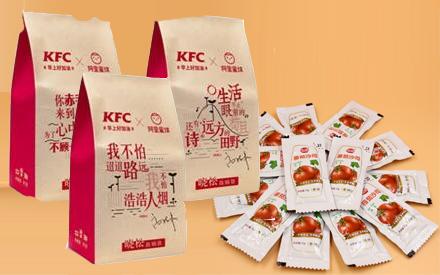 沧州华良包装与肯德基公司合作